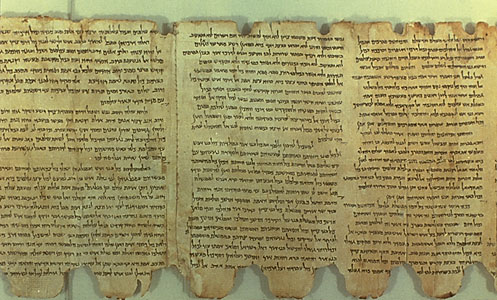 To read & learn the Dead Sea Scrolls go to: http://dss.collections.imj.org.il/