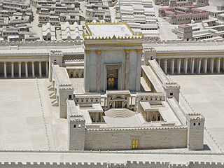 Image courtesy of http://en.wikipedia.org/wiki/Second_Temple