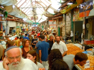 Machane Yehudah