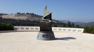 911 memorial Jerusalem